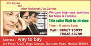 an international call centre WTB49